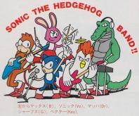 Rockbandet som Sonic spelade i.